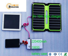 Boguang 5V 10W ETFE laminated all-in-one high efficiency portable solar charger 18650 solar power bank(China)