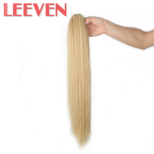 Leeven 20''Synthetic Ponytail Hair Hairpieces Claw Pony Tail Fake Straight Hair Extensions Black Gold High Temperature Fiber