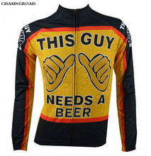 2016 New Man's This Guy Needs A Beer Long Sleeve Cycling Jersey Novelty Bike Jersey Yellow Beer Cycle Clothing