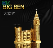 2016 New Arrival 3D metal model Metal Earth ICONX NANYUAN BIG BEN Brass etching puzzle United Kingdom Construction C free shippi
