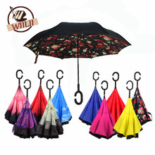 1PCS Creative Cars Reverse Folding Umbrella Double Layer Rain Protection C-Handle Inverted Windproof Compact Self-Standing(China)