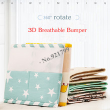 Buy 2pcs 3D breathable +Cotton Prevent Falling Crib Bumpers Baby Safety Fence bedding beds newborn babies Bumpers 120*30cm for $25.79 in AliExpress store