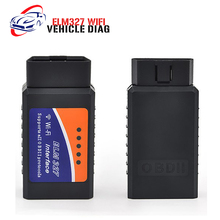ELM327 Bluetooth WIFI V1.5 Interface Scanner OBDII OBD2 Auto CAN-BUS Diagnostic Tool ELM 327 1.5 Version Code Scanner Car Reader