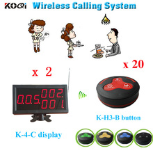 Long Range Electronic call bell wireless service bell digital calling bell table call system Waiter caller system