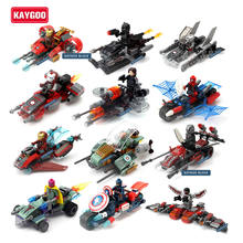 KAYGOO 12pcs Marvel SuperHeroes Avengers truck Vehicle military Figures Building Bricks Blocks car Toys Compatible With Legoe