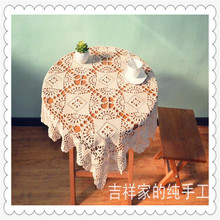 85cm square Beige crochet lace table cover for home decor tablecloth with cutout flower cover for table tablecloths napkin towel