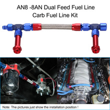AN8 -8AN Dual Feed Fuel Line Carb Fuel Line Kit(China)