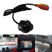 120 Degree Car Rear View Camera Reverse Parking Cam DIY Auto Right Side Reversing Mirror Camera Kit Automotive Parking Helper