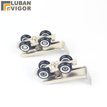 hardware Slide Doors pulley, Sliding doors hanging rail wheel, small size, 1 sets/ ,for one door/ 30 * 30 hanging rail