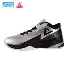 PEAK SPORT Lightning II Men Authent Basketball Shoes FOOTHOLD Cushion-3 Tech Sneakers Athletic Training Sports Boots EUR 40-50