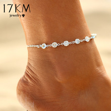 17KM Vintage Fashion Imitation Pearl Crystal Anklets For Women Stainless Steel Shoe Boot Chain Bracelet Foot Jewelry 2017
