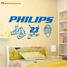 Customized Name & Number Hockey Wall Stickers For Kids Children Rooms Vinyl Home Decor Bedroom Skating Boots Lacrosse Helmet N01