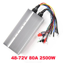 60V/72V 2500W 24 mosfet BLDC Universal Brushless DC Motor controller for motorcycle,electric-bike,scooter