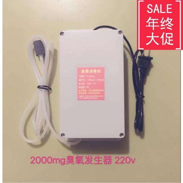 2000mg Water Treatment Ozone Generator 8L Fish Tank Fruit and Vegetable Sterilizing Air Cleaner Ozone Disinfector<br>