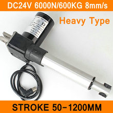 Linear Actuator 24V DC Motor Heavy Duty 6000N 600KG 1320LBS 8mm/s Stroke 50-1200mm Electric Load Motor IP54 Al Alloy CE RoHS ISO