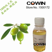 Free shipping Refined olive oil massage oil base Massage Oil Moisturizing Skin Moisturizing Soap with raw materials 100ml