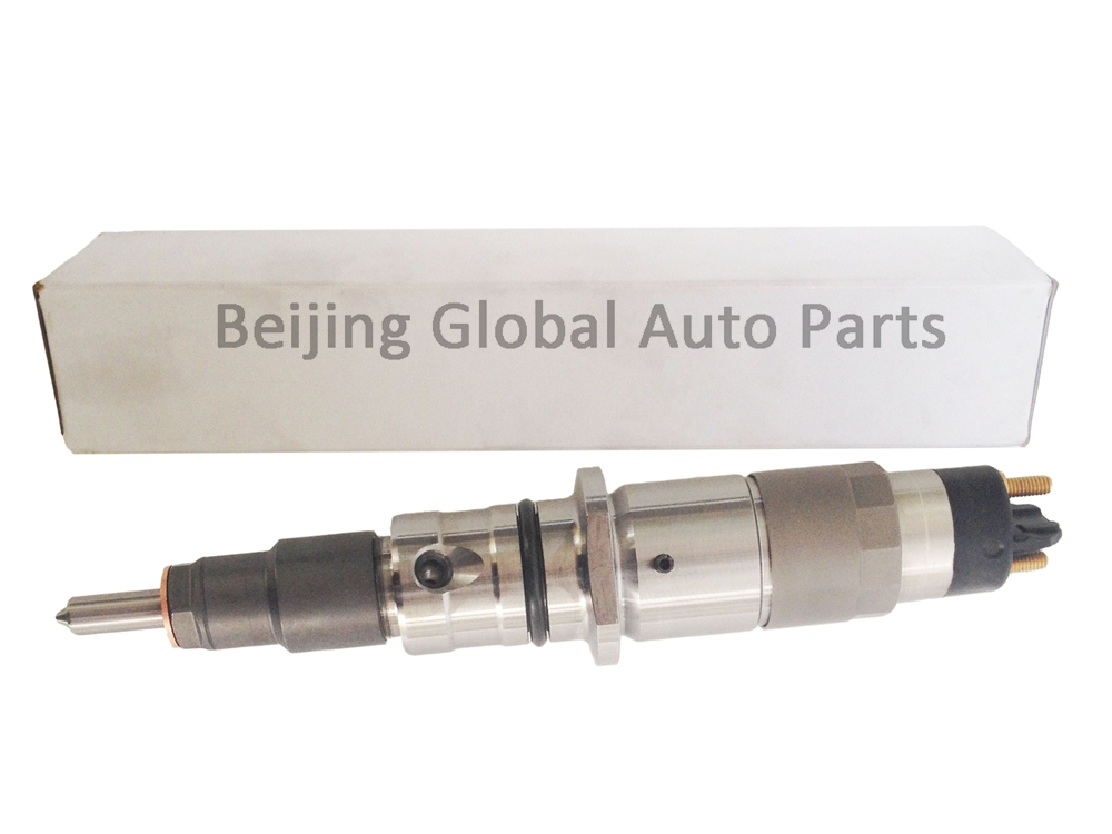 Injector 0445120059