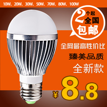 Buy E27 screw-mount energy saving lamp energy saving bulb e27 screw-mount energy saving lamp photchromic for $19.13 in AliExpress store