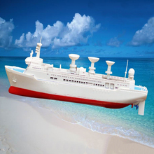 Free shipping DIY Space Tracking Ship Yuanwang Electric Model Kits Navigation Model ship Model Toys Wholesale is Cheaper