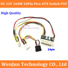 DHL / EMS Free Shipping DC-ATX-160W Server Power Modul ATX 24Pin Pico Switch PSU Car Auto Mini ITX 12V(China)