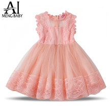 Ai Meng Baby Clothing For Girl 2017 Kids Baby Party Wear Pink White Fairy Lace Floral Little Bridesmaid Gown Fancy Baby Clothes