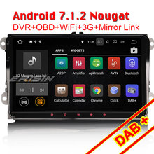 "Erisin ES3491V 9"" Android 7.1 Car GPS DAB+ DVR System for Passat CC Golf Touran Eos Seat(China)"