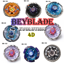 8 styles Beyblade Metal Fusion 4D Launcher Beyblade Spinning Top set Kids Game Toys Good Christmas Gift for Children Kid F3(China)