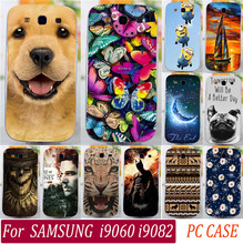 Colorful Butterfly Flower Rose Cat Dog Ship PC Cases Shell For Samsung Galaxy Grand Neo i9060 Duos i9082 i9080 Phone Case Cover