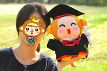 1 pieces 33cm kopa doctorial Hat Doll smile Monkey Soft Plush Toys Doctoral Graduation Gift for Boys and Girls Students 32*25cm(China)