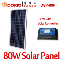 DOKIO Brand 80W 18 Volt Solar Panel China Cell/Module/System Charger/Battery + 10A 12/24 Volt Controller 80 Watt Solar Panels(China)