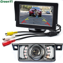 "Car Parking Kit With 4.3"" TFT LCD Display Car Monitor Rear View Mirror Monitor + 7 IR Night Vision RearView Reverse Car Camera"