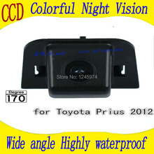 HD Chip Car Auto Rear View Reverse Backup Parking Safety CAMERA Mirror Image for TOYOTA Prius 2012(China)