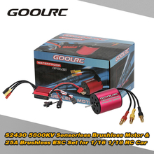 GOOLRC S2430 5800KV Sensorless Brushless Motor & 25A Brushless ESC Combo Set for 1/16 1/18 RC Car Truck Electronic Accessories(China)