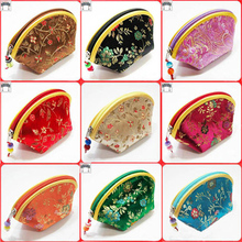 Cheap Small Zipper Shell Candy Favor Bags Cute Coin Purse Chinese style Silk Brocade Gift Jewelry Pouches Cloth Packaging 20pcs