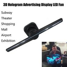 Free Shipping 3D Hologram Advertising Display LED Fan Holographic Imaging 3D Naked Eye LED Fan 2017 O25(China)