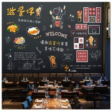 Free Shipping Modern design Hand painted Hong Kong style Tea Restaurant background custom 3d wallpaper mural