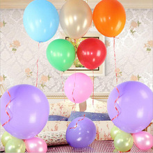 5pcs 36inch Biggest Latex Balloons Birthday Party Wedding Decorative Supply Room Items Kids Toy Balloon Inflatable Ballon