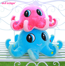 Kawaii Stitch Plush Toys Stuffed Octopus Animal Kids Toys Doll Soft Octopus Plush Baby Toys for Children Gifts 23cm