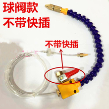 Buy High Quality Mist Coolant Lubrication System Cutting Cooling Sprayer Air Pipe