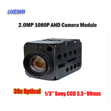 UVEIWN 30X Optical Zoom 2.0MP 1080P AHD Security CCTV Auto Focus Camera 30X Digital Color Zoom Came module free shipping