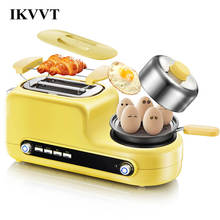 Sraintech Multifunction Toaster Bread Baking Egg Boiler Appliance Toaster with Dust Cover For Breakfast Defrost Reheat Functions