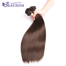 BEAUDIVA Pre-Colored Human Hair Weave Brazilian Straight Hair 3PCS Lot #4 Medium Brown Straight Remy Hair Bundles(China)