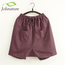 2017 Summer New Loose Women Shorts Solid Casual Knitted Cute Brief China Cheap Elastic Waist Cotton Flare Pockets Shorts High(China)