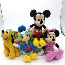 Hot Sale Mickey Minnie Mouse Pluto Dog Donald Duck Plush Toy Original 25cm Kids Birthday Gift Kawaii Stuffed Animal Doll