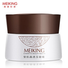 2016 Brand MEIKING Skincare Face Cream Moisturizing Water Whitening Hydrating Shrink Pores Skin Care Women Collagen Day Creams(China)