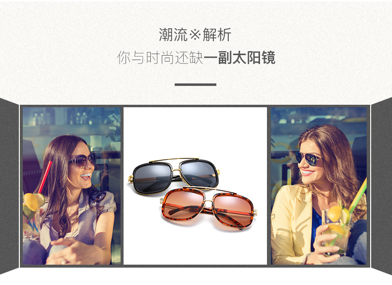 new mans and womans fashion sunglasses for  female and male sunglasses retor ladies sun glasses DZ0162