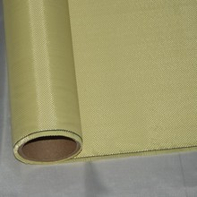 1100D 135gsm Yellow Kevlar Fabric PARA-ARAMID SYNTHETIC Aramid fiber Cloth plain NOMEX(China)