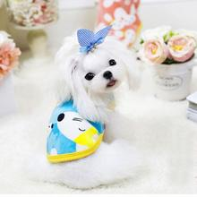 Small Pet Dog Coat Vest Puppy Winter Warm Fleece Clouthes(China)