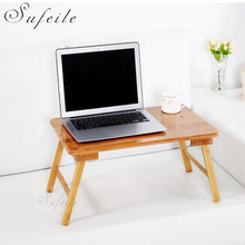 Fashion Portable Folding Wood Laptop Table Sofa Bed Office Stand Table Computer Desk S31D5(China)