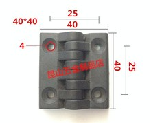 10pcs/lot 40*40 plastic hinges for door new ABS nylon black plastic hinge 40 * 40mm large spot hot sale Promotions(China)